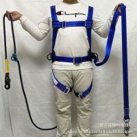 高空作业安全带户外施工保护保险带电工安全绳带涤纶高强全身式