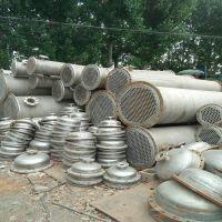 出售二手不锈钢列管冷凝器 化工充填式冷凝器