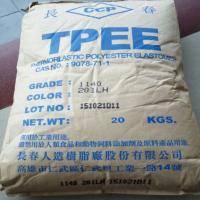 家用日杂 劳保用品 抗屈挠疲劳性能 TPEE 台湾长春 1140