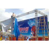 展台搭建,展会布置,桁架搭建,舞台设备租赁,灯光音响出租