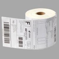 热敏纸100*100*500张E邮宝三防热敏电子面单纸跨境EBEY10*10