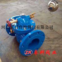 吉林省 供应 遥控浮球阀100X 流量控制阀 水力控制阀 DN50-600