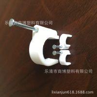 厂家批发线卡线扣 塑料钢钉线卡 固定夹 压线扣 固定线卡扣PVC管