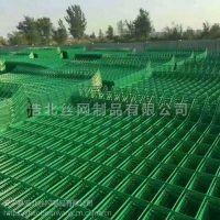 供应草坪pvc围栏网 (浩北丝网) 镀塑围栏网特价