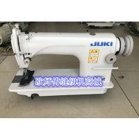 日本重机牌(juki)8700型 二手工业家用缝纫机平车 整套