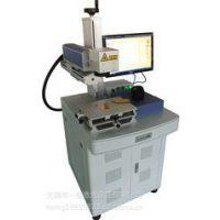 太仓光纤激光打标机,宿迁半导体激光打标机维修,江都数字激光打标机加工