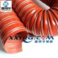 80mm*4米耐高温软管/红色高温风管/矽胶高温软管/耐热通风管