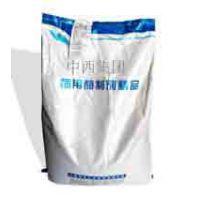 (WLY)中西饲用级脂肪酶 25KG一袋 标准U/G 10000 库号:M17869