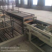 安顺平坝县ZS免拆复合外模板生产线优惠销售fmt慧硕ZS免拆复合外模板生产线批发价