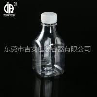 250ml毫升透明塑料包装瓶 PET250g液体方瓶饮料瓶 牛奶瓶