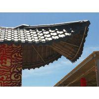 供应北京市树脂瓦 乡村自建房屋顶用瓦 旧房子改造树脂瓦