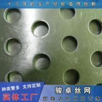 现货304不锈钢冲孔网 过滤洞洞板 六角孔穿孔板