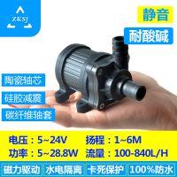 ZKSJ微型直流水泵DC40A迷你冷却循环泵厂家批发小型潜水泵