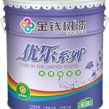 先进水性环保墙面涂料直销吉林墙面乳胶漆总代理立邦漆价格厂家直供
