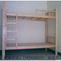 定做各类双层实木床、学生宿舍实木床,家用双人实木床