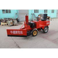 甘肃宾利达生产优质牛槽清扫车