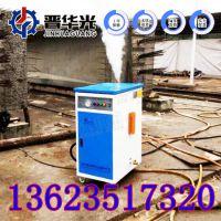 蒸汽发生器 全自动高压热蒸汽锅炉视频