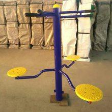 销售健身单人扭腰器厂家,公园健身器材【奥博牌】,制作厂家