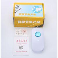 鼠标款圆弧形傲迪恒节电器 智能节电器90000w省电器