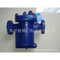 上海沪宣 88/98系列倒置桶式蒸汽疏水阀