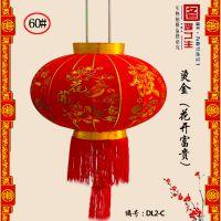 春节 灯笼批发 新春烫金(花开富贵)大红灯笼
