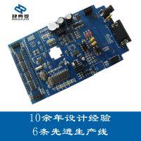 消防控制器电路板开发生产 智能设备控制板开发生产 PCBA加工