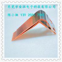 柔性导电母排厂家金泓,规格可定制