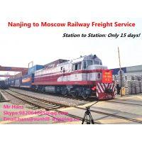 南京到莫斯科Moscow铁路整柜运输出口代理服务