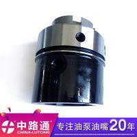 优质柴油车配件 卢卡斯泵头 7180-973L
