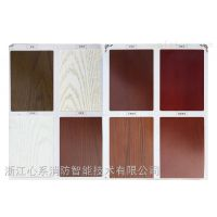 重庆万鼎门业有限公司 木质防火门的优势18670777716