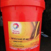供应道达尔食品级齿轮油SL220,道达尔NEVASTANE SL 150 220合成食品级轴承油