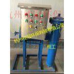 物化旁流水处理系统(开式)
