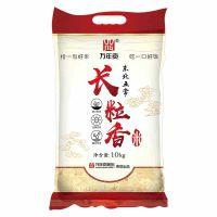 万年贡 东北五常长粒香米10kg 优质水稻 香糯爽口 东北大米
