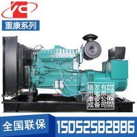 厂家直销250kw康明斯发电机 NTA855-G1A重庆康明斯发电机组