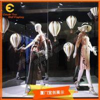 定制 商场美陈 服装橱窗模特 玻璃钢热气球 装饰道具