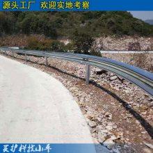 梅州桥梁防撞护栏板厂家 云浮公路波形护栏现货 国道波形板