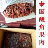 彝山香长期批发罗望子 酸酸角豆 泰国去皮酸角果肉全年供应