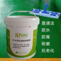 水性环保地坪漆厂家直销,安全可靠环保水性地坪涂料,广东佛山永恒达YHD-701