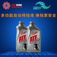 多姆自动排挡液ATFIIID 1L 自动变速箱油 排挡油批发 排挡液厂家