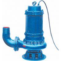 长申厂家直销QW系列移动式高效无堵塞排污泵
