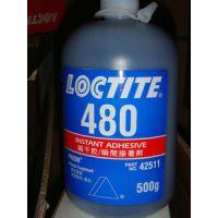 乐泰瞬间粘结快干胶 Loctite480 金属/橡胶/磁铁粘接