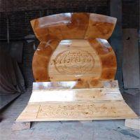 多头数控木工雕刻机 小型棺木寿材浮雕机  高档骨灰盒雕刻机