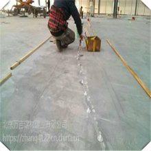 北京石景山区聚合物加固砂浆厂家价格