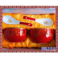 高档陶瓷寿碗 答谢礼盒老人生日寿宴回礼烧刻字批发寿碗定制