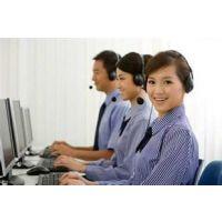 欢迎进入#【南昌三洋空调各点】售后服务网站=咨询电话