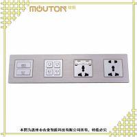 mouton 信阳酒店开关面板 弱电自复位开关 房控开关