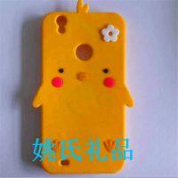 定制手机壳 手机保护壳 可爱猫咪手机壳 手机外套