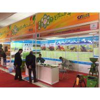 2018越南农业农机展