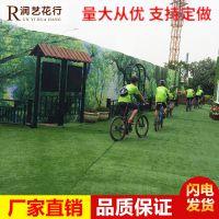 批发人造仿真草坪 人工塑料草皮 足球场人造草皮幼儿园地毯草坪