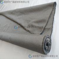 工厂定制耐高温防火阻燃织带 盖板自动擦片机专用擦拭布 金属布